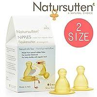 Natursutten ナチュアスッテン ガラス哺乳瓶用 ニップル 2個セット M(6〜12ヶ月)