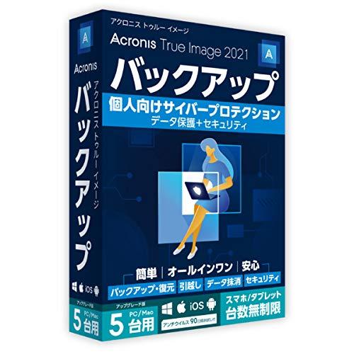 Acronis True Image 2021 Standard - 5 Computer Version Upgrade