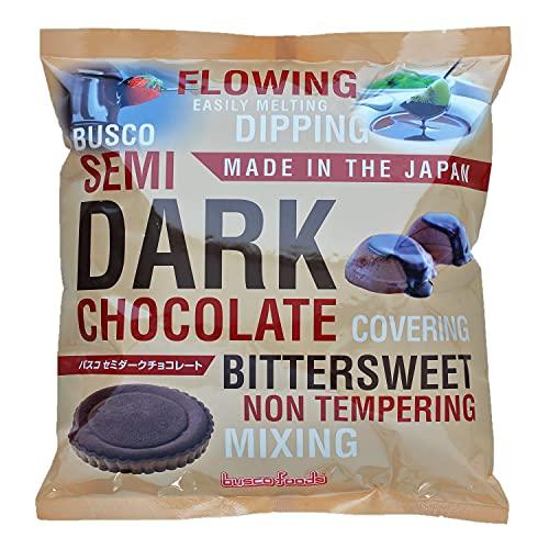 バスコチョコレート1kg