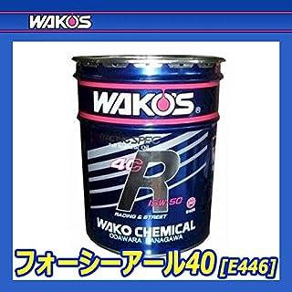 ワコーズ フォーシーアール40 粘度(5W-40) [4CR-40] [20Lペール缶]