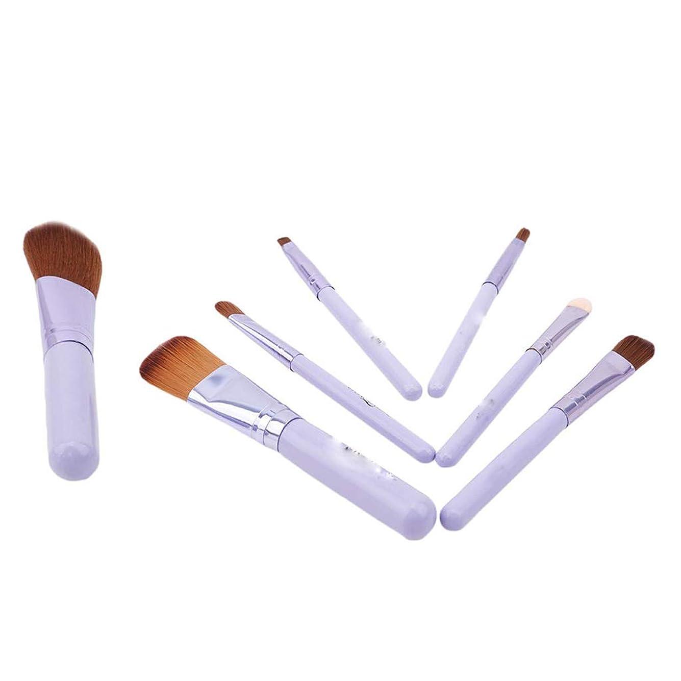 フラスコバリケード商標1st market プレミアム7ピース化粧ブラシソフトファイバーファンデーションアイシャドウブラシ化粧品ツール紫