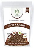 Nature's Essence by KBX Nature's Essence Ayush Kadha Mix / Kwath Powder for Immunity Booster - 200 Gm - Ayurvedic Herbal Kadha as per Aayush