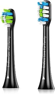 Proscenic 電動歯ブラシ 替えブラシ2本 サイズ分け (ブラック)