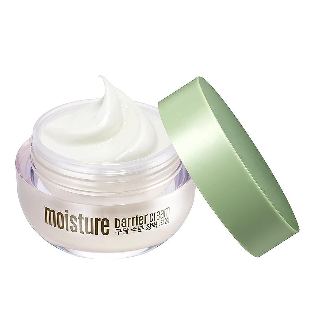 グレートバリアリーフ比べる静かにGOODAL Moisture Barrier Cream (並行輸入品)