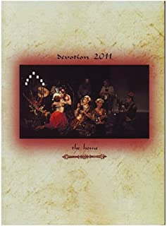devotion dance company