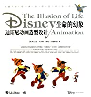 Disney Animation: The Illusion of Life (Chinese Edition)