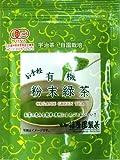 播磨園 播磨園 有機 お手軽粉末緑茶 40g