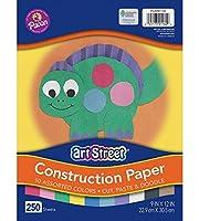 PACON アートストリート 軽量建築用紙 10色 9インチ x 12インチ 250枚