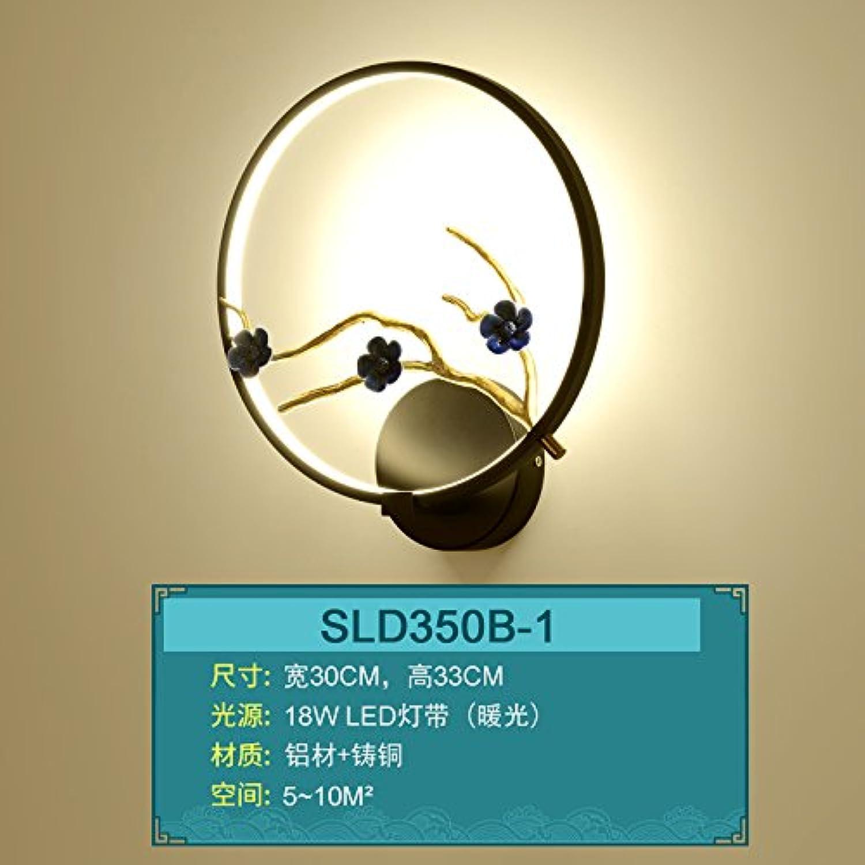 StiefelU LED Wandleuchte nach oben und unten Wandleuchten Wandleuchte Wohnzimmer lampe Schlafzimmer Bett Wandleuchten hotel Flur Gang balkon Licht, 350 B-1