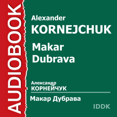 Makar Dubrava audiobook cover art
