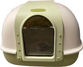 Nutra Pet Dragon Inn Butterfly Doors Closed Cat Litter Box- GREEN L60cm X W50cm X H45Cm