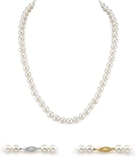 16 inch cultured pearl necklace