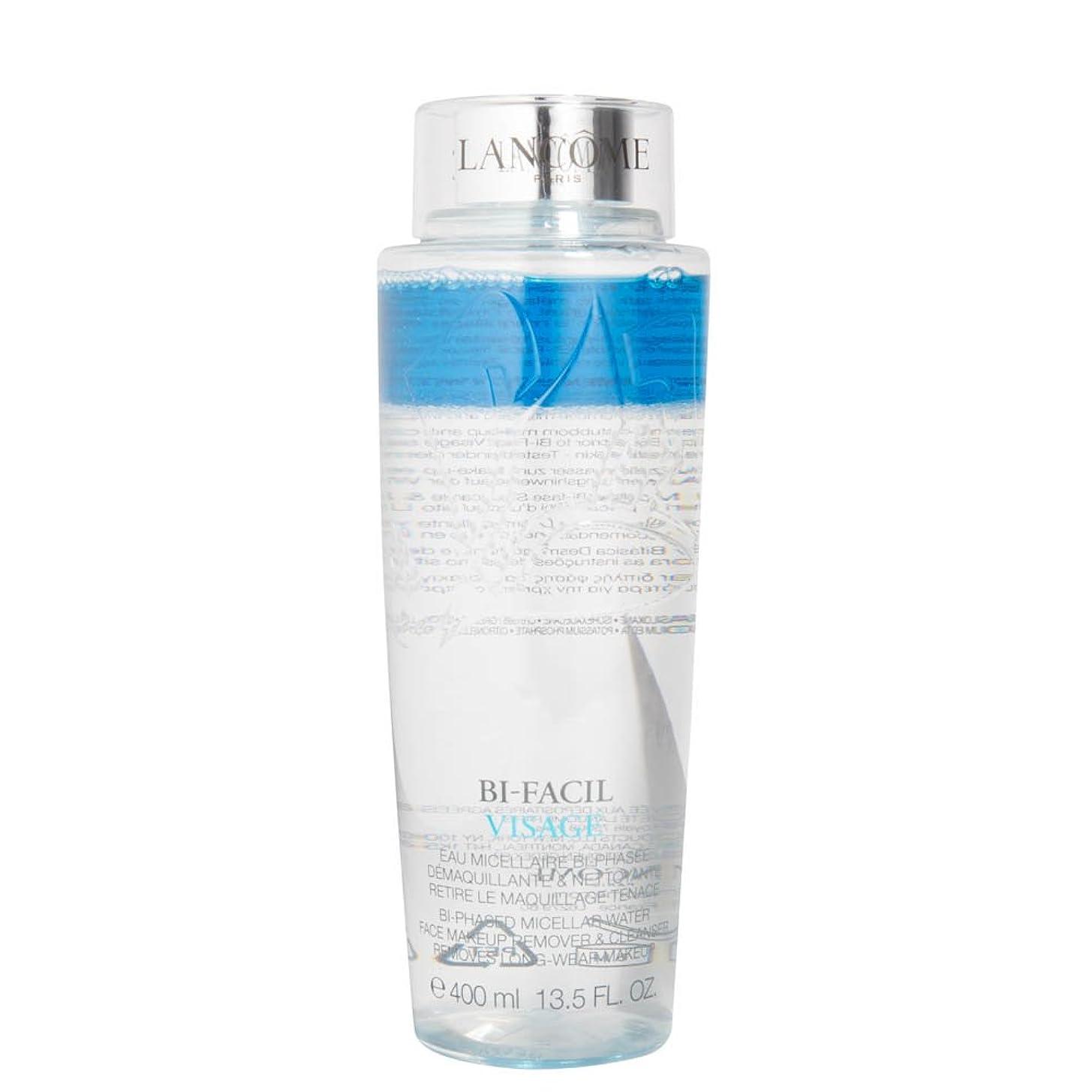 田舎のスコア数学ランコム Bi Facil Visage Bi-Phased Micellar Water Face Makeup Remover & Cleanser 400ml/13.5oz並行輸入品