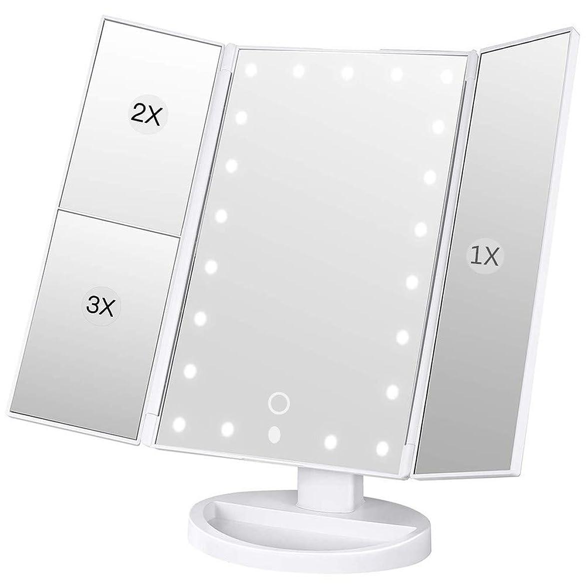 反発背景資金LED化粧鏡 卓上鏡 三面鏡 折りたたみ式 2倍&3倍拡大 女優ミラー 180度回転 ライト鏡 明るさ?角度自由調整 単三電池&USB給電 (白)