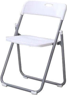 IKEA ASIA Nisse - Silla Plegable, Color Blanco Cromado ...