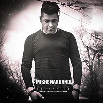 Mishe Nakhandi