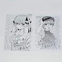 五等分の花嫁 11巻 アニメイト特典