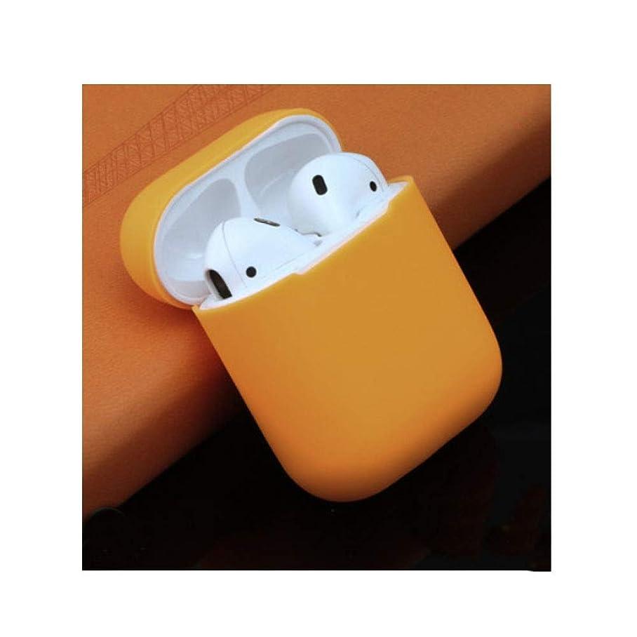 矩形願望文言Youshangshipin001 ヘッドフォンケース、Airpodヘッドフォンレザーケース、ヴィンテージファッション新デザインスタイル(ダークブルー、1、2世代ユニバーサル) シンプルでかっこいい (Color : Yellow)