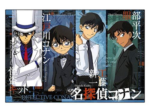 CoolChange Puzle de Detective Conan, 1000 Piezas, Tema: los cuatros Maestros Detectives