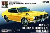 童友社 昭和の名車ノスタルジックヒーローシリーズ No.3 ダットサン ブルーバードU HT 1800 SSS-E プラモデル