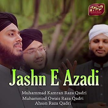 Jashn E Azadi - Single