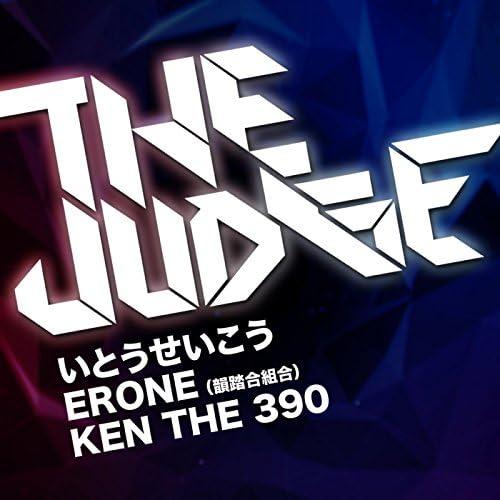 いとうせいこう, Erone & KEN THE 390