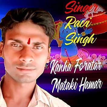 Kanha Foratar Mataki Hamar