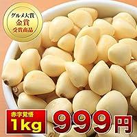 えつすい むきにんにく 1kg (冷凍)