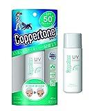 コパトーン UVカットミルク 40ml