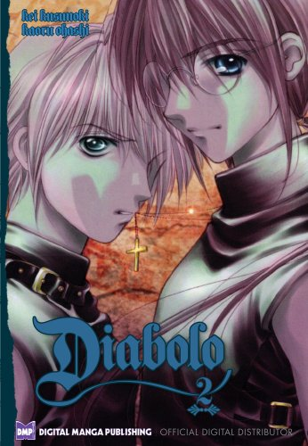 Diabolo Vol. 2 (Shonen Manga) (English Edition)