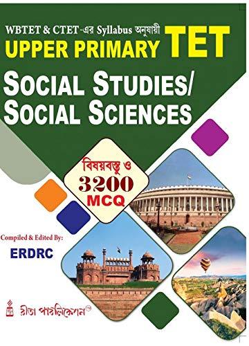 Upper Primary TET SOCIAL STUDIES/SOCIAL SCIENCES