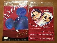 歴代4年分 壁掛け docomoドコモミッキーマウスミニーマウス2021年カレンダーdポイントクラブ2013 2014 2017