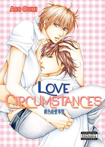 Love Circumstances (Yaoi Manga) (English Edition)