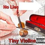 Tiny Violins [Explicit]