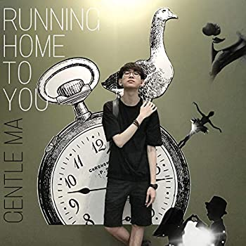 Running Home to You