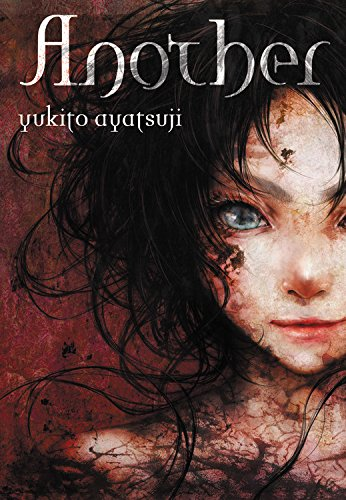 Another - light novel (Another, 1)