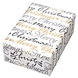 Geschenkpapier Weihnachten 3 Rollen (75 x 150 cm), Motiv Wonderful, Schrift hochwertig mit gold- und silber-farbigem Glitter veredelt. Für Weihnachten, Geburtstag. Edel und außergewöhnlich.