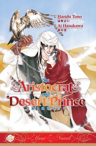 The Aristocrat and the Desert Prince (Yaoi Novel) (English Edition)