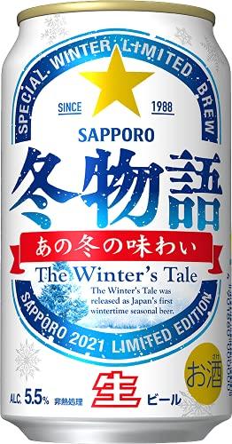 【ビール】サッポロ 冬物語 [ 350ml×24本 ]