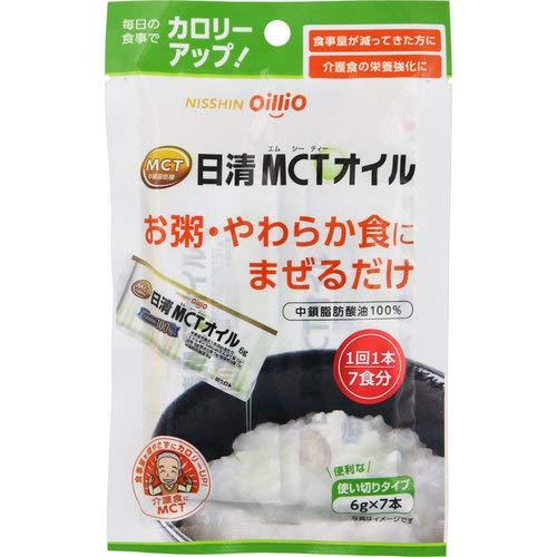 日清MCTオイル 6g×7本