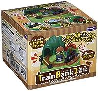 TRAIN BANK トレイン バンク 2番線 機関車