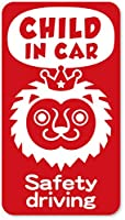 imoninn CHILD in car ステッカー 【マグネットタイプ】 No.54 ライオンさん (赤色)