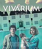 ビバリウム 初回限定版 [Blu-ray]