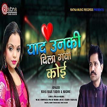 Yaad Unki Dila Gaya Koi (Hindi)