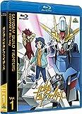 ガンダムビルドファイターズ COMPACT Blu-ray Vol.1[Blu-ray/ブルーレイ]