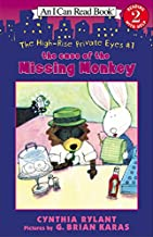 The High-Rise Private Eyes #1: The Case of the Missing Monkey (I Can Read Level 2)