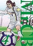 Mr.CB 4 (ヤングチャンピオン・コミックス)
