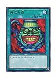 遊戯王OCG Pot of Greed 強欲な壺 ウルトラレア 15AY-JPB26-UR