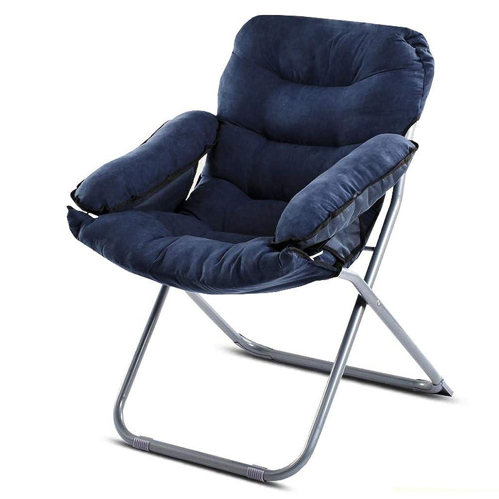 レンチ取り囲むオーロックフロアチェア 怠惰なソファ、怠惰なソファ、椅子、椅子を供給し、暖かい寮単一のコンピュータ折りたたみ椅子、学生の椅子ミニベッドルームの椅子 XJMSB (Color : 1#)