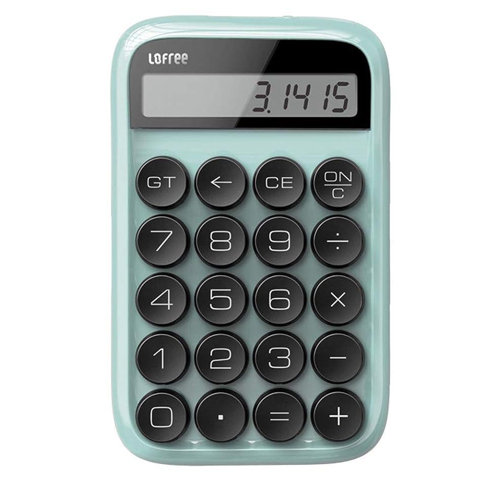 応じる靴意気込み電卓ドットメカニカルボタン - 携帯電卓付きのシンプルなオフィス試験受講生 - 快適なグリップ - エレガントで美しい - オフィスファミリーに最適,Blue
